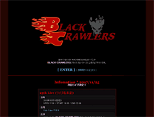 Tablet Preview of blackcrawlers.heavy.jp